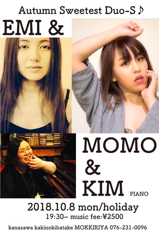 MOMO+2.jpg