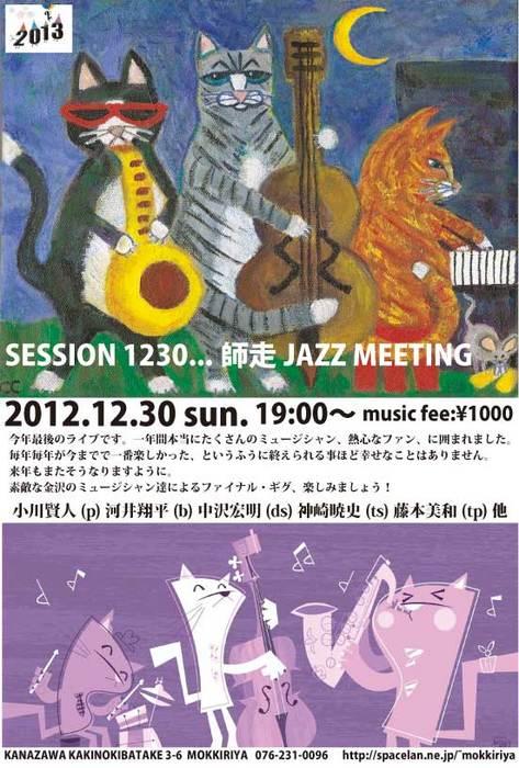 12-30-live-web.jpg