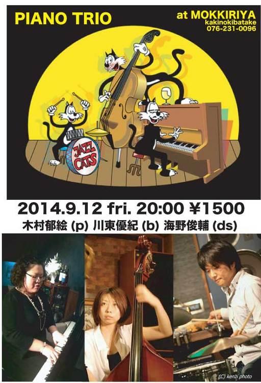 2014-SEP..jpg