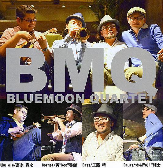 BMQ2.jpg