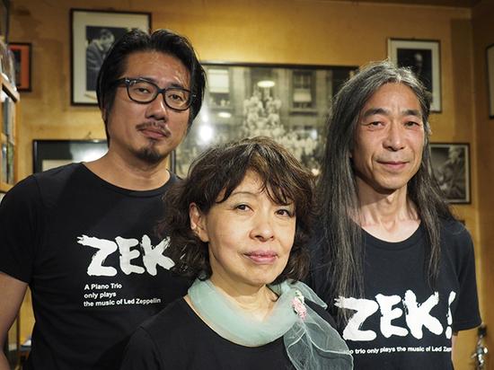 ZEK3.jpg