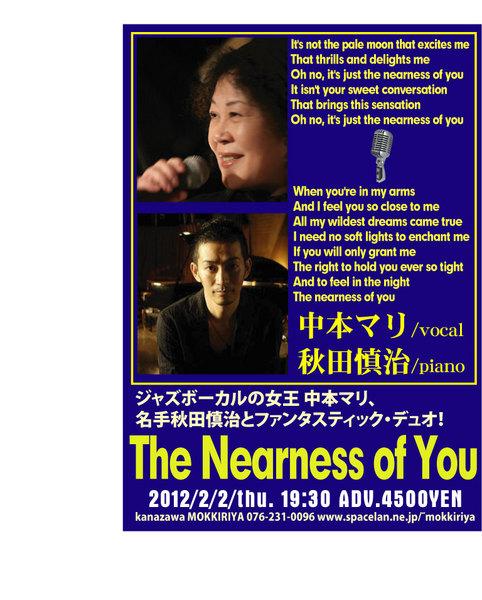中本マリ2012-WEB.jpg