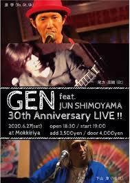 GEN 30th Anniversary LIVE!! feat.下山淳.jpg