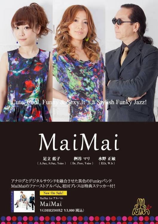 MAI2.jpg
