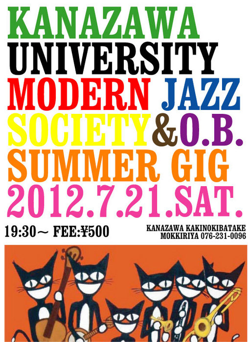 MJS-2012-SUMMER.jpg
