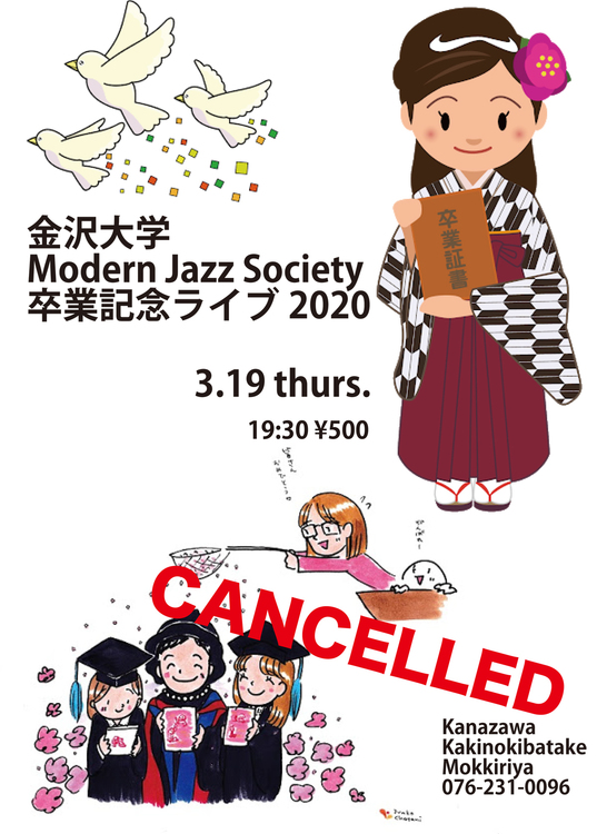 MJS2020-CANCELLED.jpg