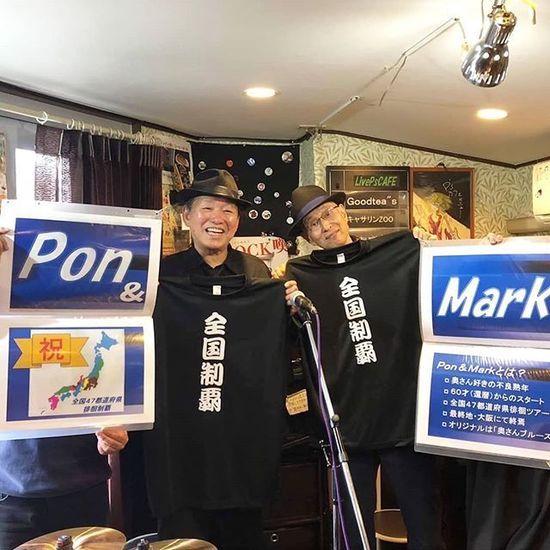 PON&MARK.jpg
