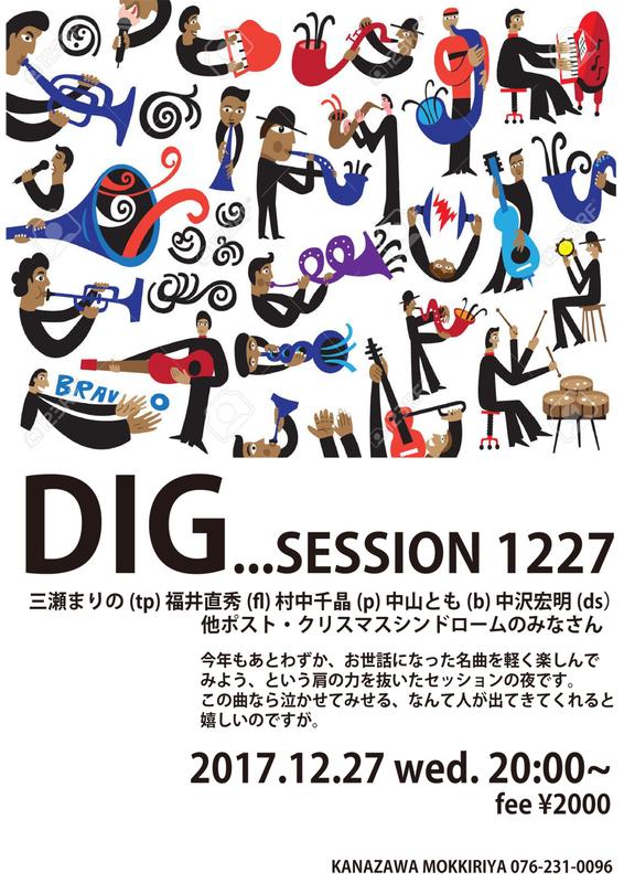 S-1227.jpg