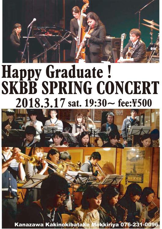 SKBB2018.jpg