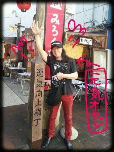 YOKOTA-WEB.jpg