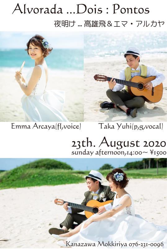 YUHI&EMMA.jpg