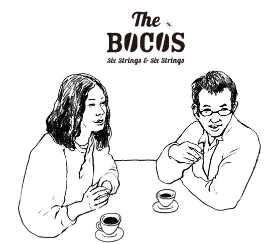 bocos_01.jpg