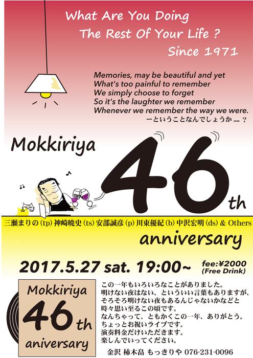 mokkiriya46th.jpg