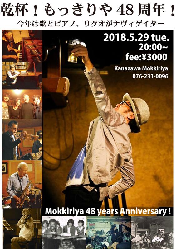 mokkiriya48th.jpg